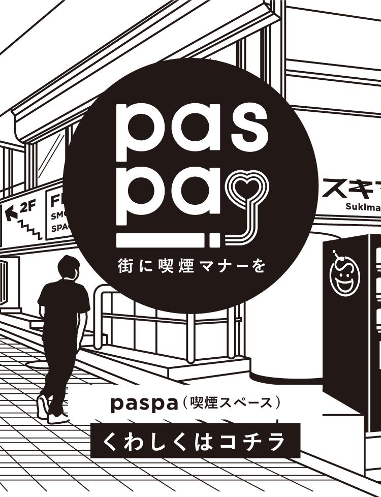 paspa