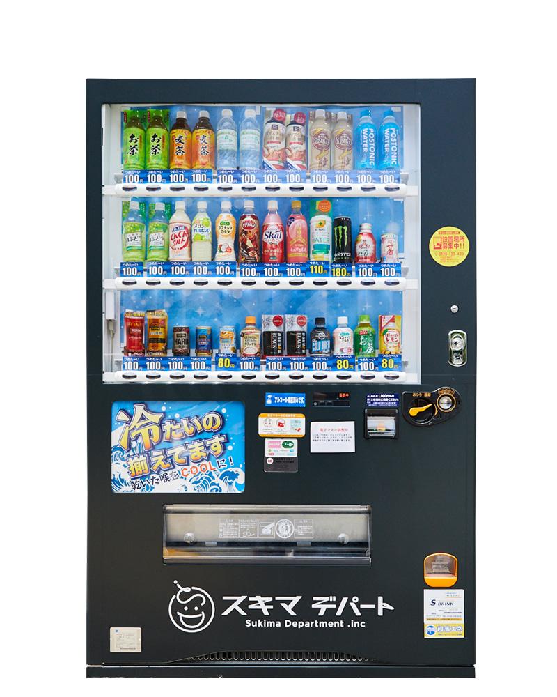 自動販売機3
